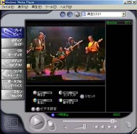 http://www2u.biglobe.ne.jp/~Cool/Brecker.jpg