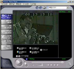 http://www2u.biglobe.ne.jp/~Cool/Miles.jpg