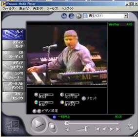 http://www2u.biglobe.ne.jp/~Cool/Weather.jpg