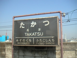 http://www2u.biglobe.ne.jp/~fujiaoba/image/k-railway/kd09/0914.jpg