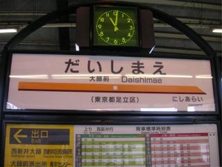 http://www2u.biglobe.ne.jp/~fujiaoba/image/t-kameido/tk11/tk1102.jpg