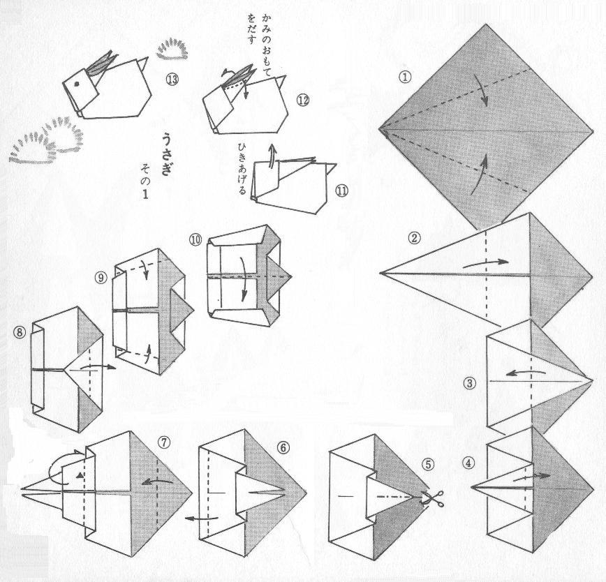 簡単 折り紙 子供 簡単 折り紙 : 折り紙うさぎ折り方簡単 37