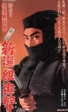 神田隆 (俳優)の画像 p1_10