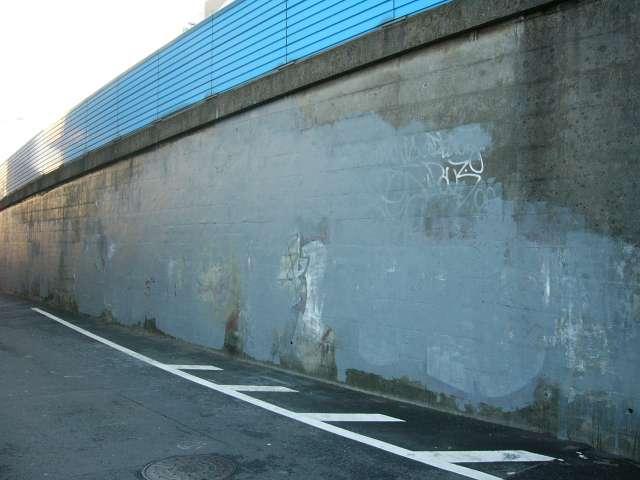 金八先生 壁の落書き塗りつぶ ...