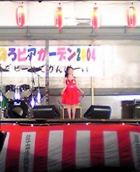 しのろビアガーデン2004での中山レイカちゃん