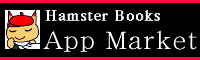 Hamster App Market