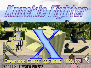 kfxタイトル画面