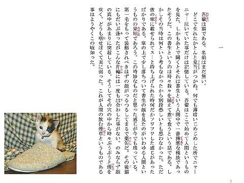 http://www2u.biglobe.ne.jp/~shunbook/omocha/pageone-cat2.jpg