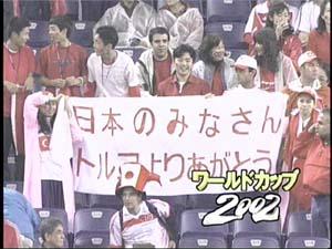 http://www2u.biglobe.ne.jp/~wongwen/old/kojin/diary/2002/edoya4539.jpg